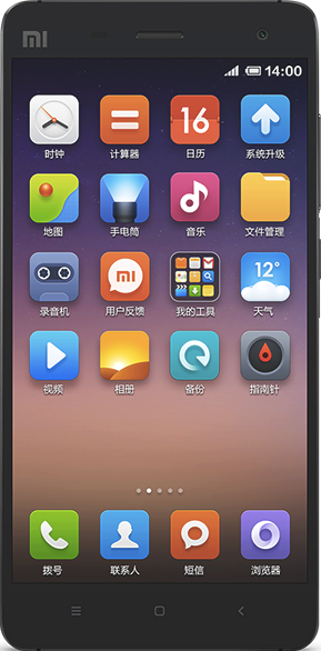 Actual size image of  xiaomi 4 .